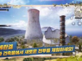 download pubg korea ios